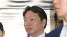 """최태원 """"노소영, 朴에 사면반대 편지 보낸 사실 알았다"""""""