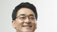 """박용진 """"안경환 판결문 野 요구, 법적 근거 없어"""" 법개정 추진"""