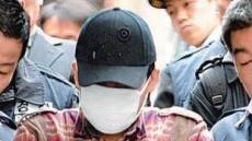 안양 초등생 살해범 '살인마' 표현 기자 명예훼손 고소