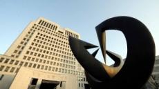 대법, '오픈마켓 가격 제한'한 필립스에 15억 과징금 '정당'