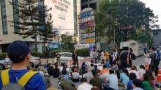 """대구서 한국당 규탄집회 열려 """"부끄럽다..한국당이 적폐"""""""