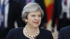 """메이 """"EU 국민, 브렉시트 후에도 英에 잔류 가능"""""""