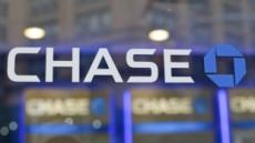 美 은행들, 연준 스트레스 테스트 '올패스'…규제 완화 힘받나