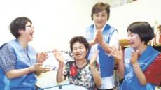 신한생명'빅드림 봉사단' 독거어르신에 물품 전달