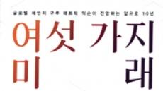 [200자 다이제스트] 한식의 품격(이용재 지음, 반비) 外