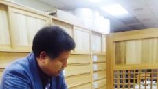 [피플 & 스토리-안승준 한국학중앙연구소 고문서 연구실장 ②] 전문인력 없고 예산부족…기탁 고문서 5만점 사장 위기