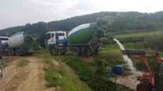 아주산업, '가뭄 피해' 농가 농업용수 공급 위해 레미콘 100대 지원
