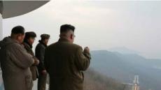 北, ICBM 기술 또 한걸음 진전…2ㆍ3단 추정 엔진 시험