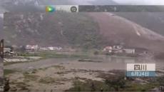 폭우에 中 쓰촨 산사태… 120명 매몰 실종