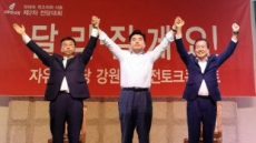 """원유철ㆍ신상진 """"홍준표, TV토론 거부하면 사퇴 포함 중대 결심"""""""