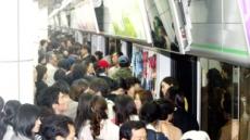 서울시 지하철 급행열차 늘린다