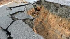 일본 나가노현 5.7 지진…쓰나미 우려는 없어
