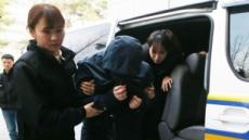 인천초등생 살해 10대 공범 살인교사죄 적용 검토