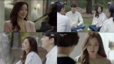 '품위있는 그녀' 김희선, 줏대 있는 강남 사모님 캐릭터