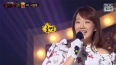"""'복면가왕' 서민정, 10년만에 방송 출연…""""최민용 덕분"""""""