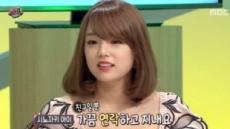 """시노자키 아이 """"열애설 이홍기와 여전히 친구…연락하고 지내"""""""