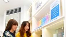 '라이프스타일' 입은 패션업계…'고객 편의+매출 UP' 효과