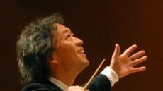 2년만에 복귀한 정명훈의 선택 '유스 오케스트라'는?