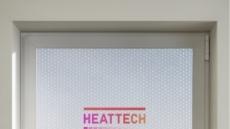 유니클로 '히트텍 윈도우 캠페인', '2017 칸 라이언즈 광고제' 옥외부문 동상