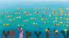 물방울·카리브해…화폭 가득 초여름의 싱그러움을 담다