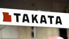 日 에어백 제조사 타카타, 결국 파산 신청…부채만 17조