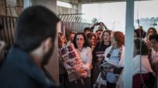 """이스라엘, '통곡의 벽' 남녀공동 예배장소 """"없던 일로"""""""