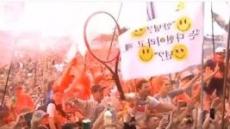 """영국 축제 '글래스톤베리'에 한글 깃발, """"이게 다 문재인 덕분이다"""""""