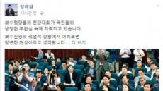 """""""당대표 후보 초라"""" vs """"할말 없을텐데""""…장제원-홍준표 SNS 설전"""