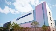 삼성의 도전, '바이오산업 글로벌리더로 나설 것'