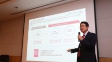 "LG CNS ""국내 금융기관 영업점에 AI 로봇 공급…디지털 금융 선도"""