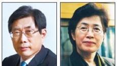 [文대통령 장·차관급 인사] 법무장관 박상기 지명
