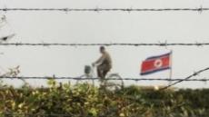 통일부, '북한 결핵치료' 유진벨재단 첫 대북물자 방출 승인