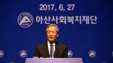 아산재단, 창립 40주년 기념 심포지엄 개최