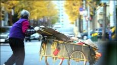 [文정부 복지정책 어디로] 기초연금ㆍ아동수당…'생애맞춤형 소득지원' 복지정책 1순위