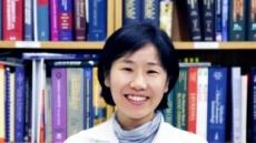 한국인 첫 헤모글로빈 희귀질환 발견