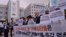 서울 5개 자사고·외고·국제중 재지정
