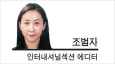 [데스크칼럼] 조급증 아베의 자충수