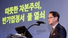 [헤럴드포토] '특별강연을 하는 이종수 한국사회투자 이사장'