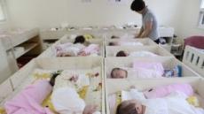 다가오는 '인구절벽'…4월 출생아 3만400명 역대 최소