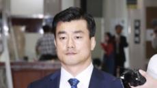 이영선 전 청와대 행정관 징역 1년 법정구속
