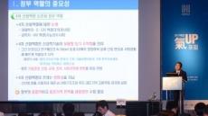 [헤럴드포토] '주제발표하는 유병규 산업연구원장'