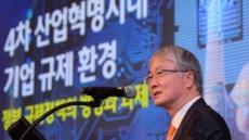 [헤럴드포토] 2017헤경氣UP포럼, '주제 발표하는 서동원 대통령직속 규제개혁위원회 민간위원장'