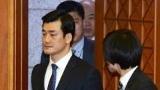 """""""그릇된 충성심으로 국민 배신""""…이영선 전 靑 경호관 징역 1년"""