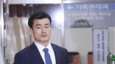 """특검 """"이영선 판결문, 박근혜 뇌물 공판에 증거로 제출"""""""