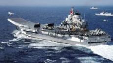 홍콩 기항 中 랴오닝함에 핵잠수함도 합류할듯…대만해협 통과 가능성도