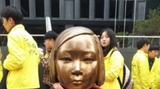 일본대사관 앞 소녀상 함부로 철거 못한다…공공조형물 지정
