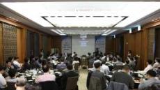 4차 산업혁명시대 中企, '기술혁신' '지식재산' 운명 달렸다