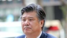 """조대엽 부인, 아파트 다운계약 의혹 불거져…""""시가 3분의 1"""""""