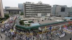 주한 美대사관, 사드반대 '인간띠' 시위 정부에 공식 항의