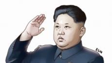 """北, 한미정상회담 맞춰 미사일 대신 """"테러범죄자 극형"""" 정치적 위협"""